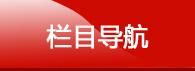 询问广州七氟丙烷气体灭火装置价格